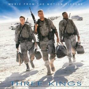 музыка, песни Три короля