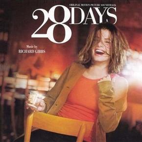 музыка, песни 28 дней