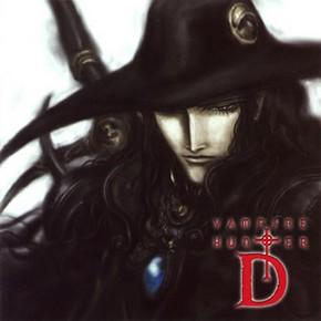 музыка, песни D: Жажда крови