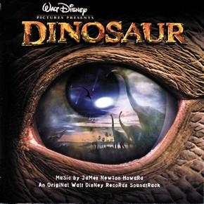 музыка, песни Динозавр