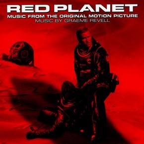 музыка, песни Красная планета