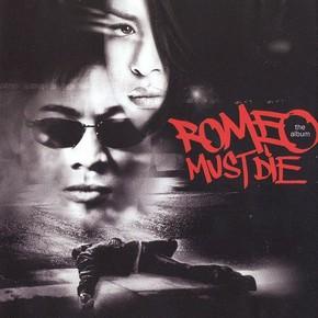 музыка, песни Ромео должен умереть