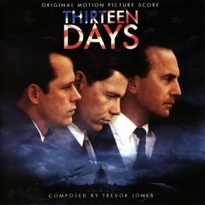 музыка, песни Тринадцать дней