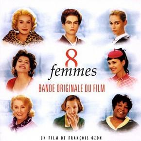 музыка, песни 8 женщин