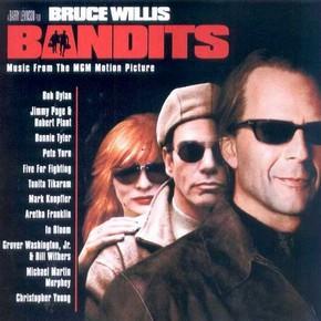 музыка, песни Бандиты