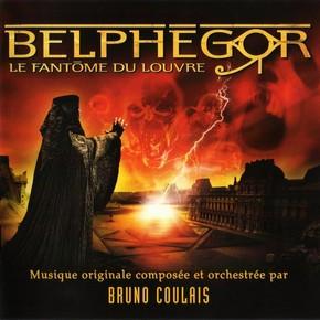 музыка, песни Белфегор - призрак Лувра