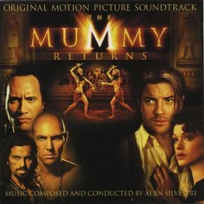 музыка, песни Мумия возвращается