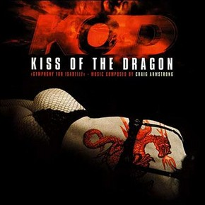музыка, песни Поцелуй дракона