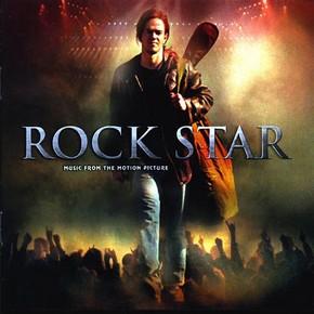 музыка, песни Рок-звезда
