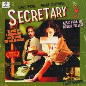 музыка, песни Секретарша