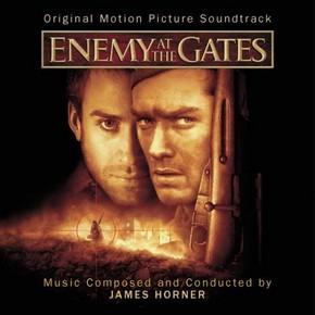 музыка, песни Враг у ворот