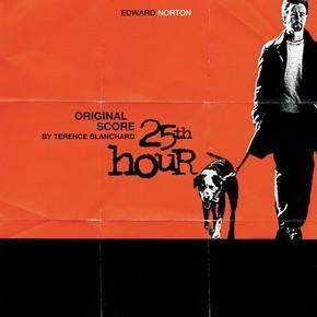 музыка, песни 25-й час
