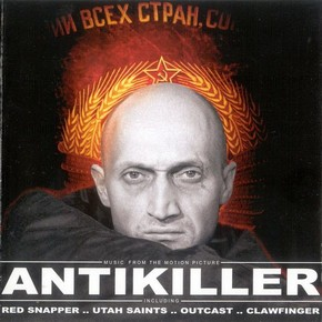 музыка, песни Антикиллер