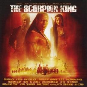 музыка, песни Царь скорпионов