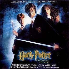 музыка, песни Гарри Поттер и тайная комната