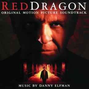 музыка, песни Красный Дракон
