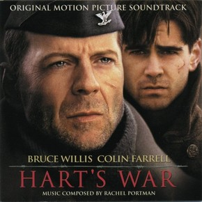 музыка, песни Война Харта