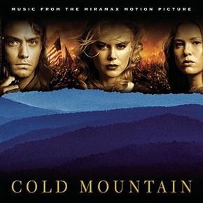 музыка, песни Холодная гора