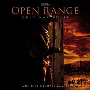 музыка, песни Открытый простор