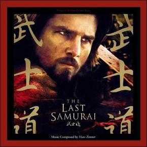 музыка, песни Последний самурай