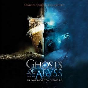 музыка, песни Призраки бездны: Титаник