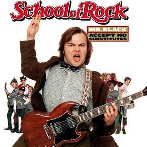 музыка, песни Школа рока