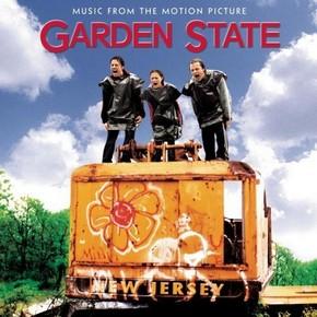 музыка, песни Страна садов