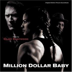 музыка, песни Малышка на миллион
