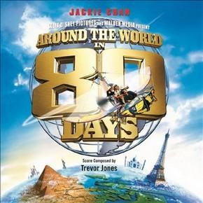 музыка, песни Вокруг света за 80 дней