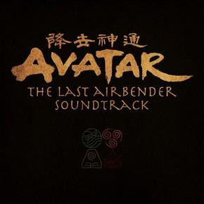 музыка, песни Аватар: Легенда об Аанге