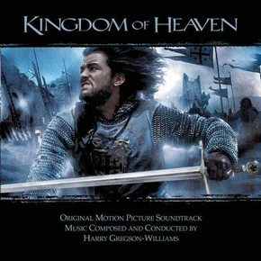 музыка, песни Царство небесное