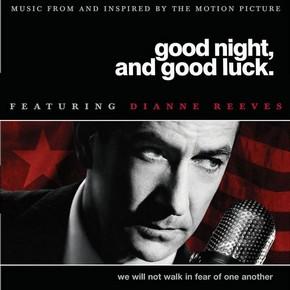 музыка, песни Доброй ночи и удачи