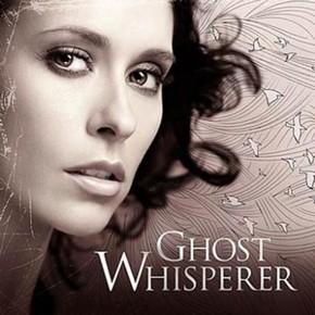 музыка, песни Говорящая с призраками