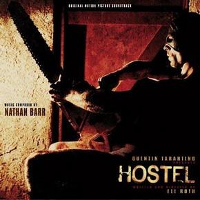 музыка, песни Хостел