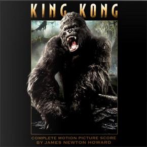 музыка, песни Кинг Конг