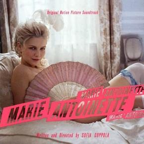 музыка, песни Мария - Антуанетта
