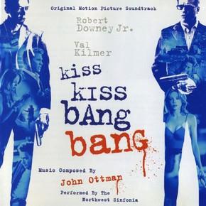 музыка, песни Поцелуй навылет