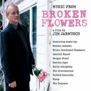 музыка, песни Сломанные цветы
