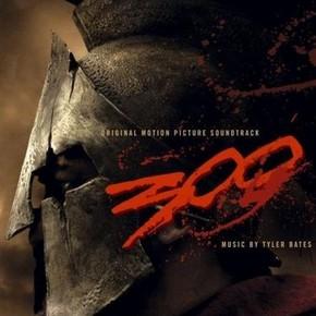 музыка, песни 300 спартанцев