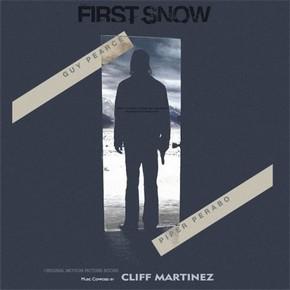 музыка, песни До первого снега