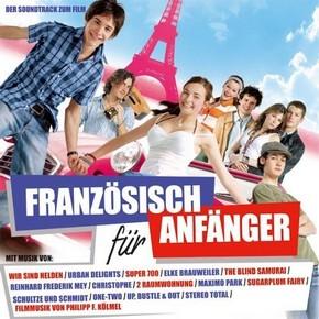 музыка, песни Французский для начинающих