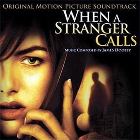 музыка, песни Когда звонит незнакомец