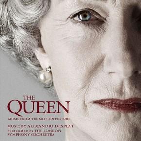 музыка, песни Королева