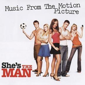 музыка, песни Она - мужчина