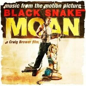 музыка, песни Стон черной змеи