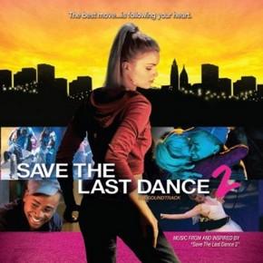 музыка, песни За мной последний танец 2