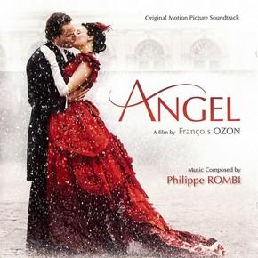 музыка, песни Ангел