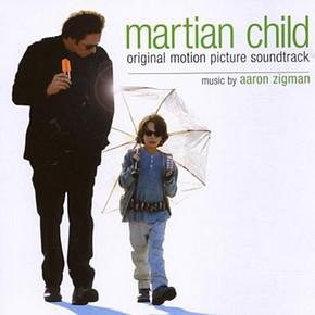 музыка, песни Дитя с Марса