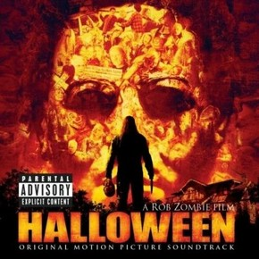музыка, песни Хэллоуин 2007