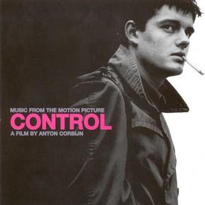 музыка, песни Контроль